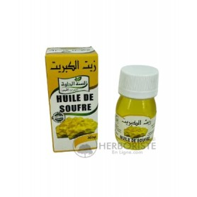 Benjoin - Jaoui - Jawi - Couleur Orange - 20g