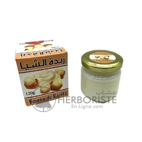 Beurre de karité - 120g