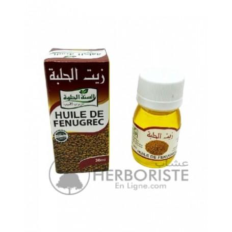 Huile de Fenugrec - 30ml - زيت الحلبة