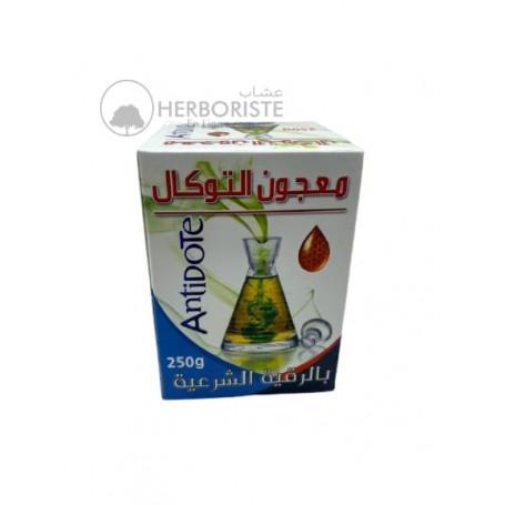 Antidote - 250g