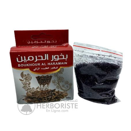 Encens - Boukhour Al Haramain - 40g