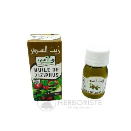 Huile de Jujubier Ziziphus - 30 ml - Oil Al Sidr - زيت السدر