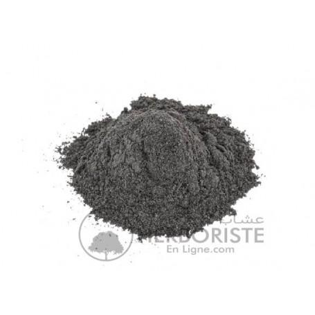 Sulfure de cuivre - Minerai de cuivre - Tnakar - Rabra - 1g