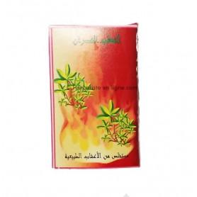 Mriwt - Maroub - مريوت