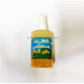 Tara Sahrawiya En Morceau - تارة الصحراوية صلبة