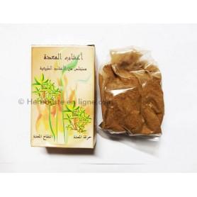 Herbe De Carvi - عشبة الكروية